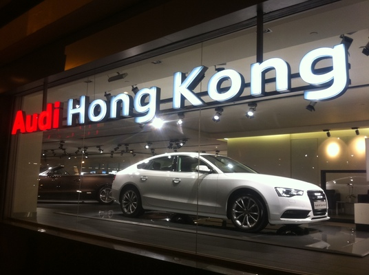 Audi A5 Sportback 225 CH ATTRACTION QUATTRO S TRONIC 7 Essence